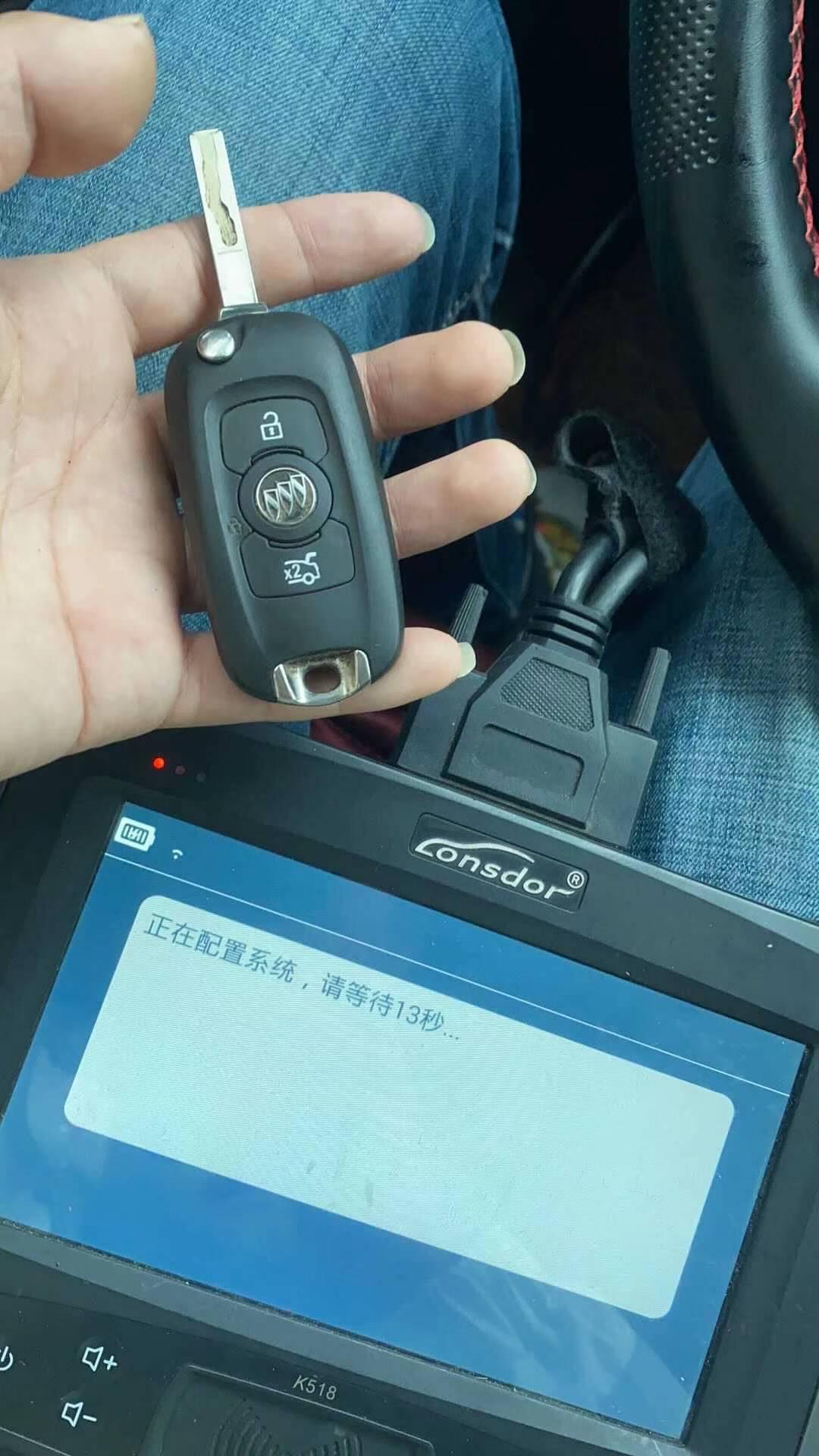 专业配置各种带芯片钥匙流程