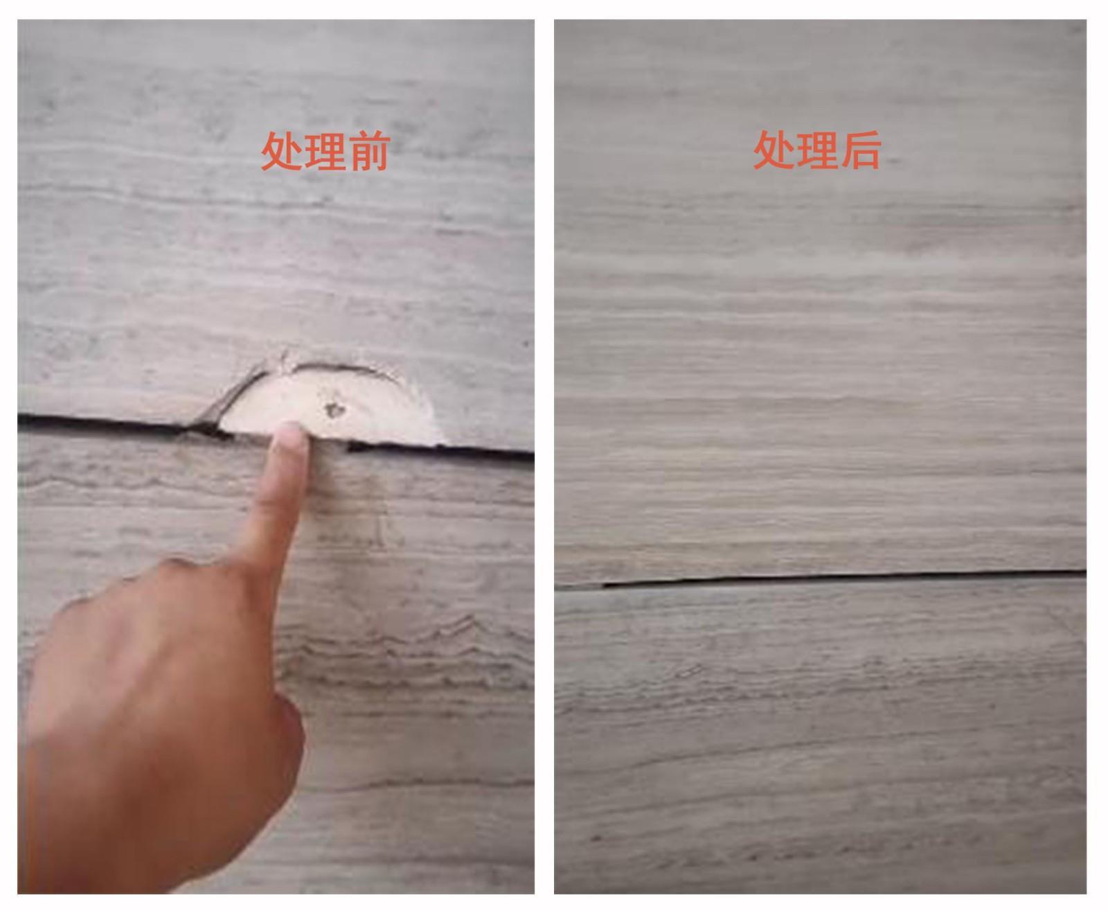 大理石瓷砖维修