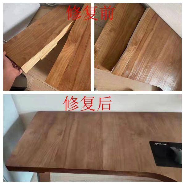深圳皮沙发维修