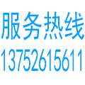 天津市胤媛科技有限公司