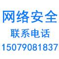 江西私有云科技有限公司