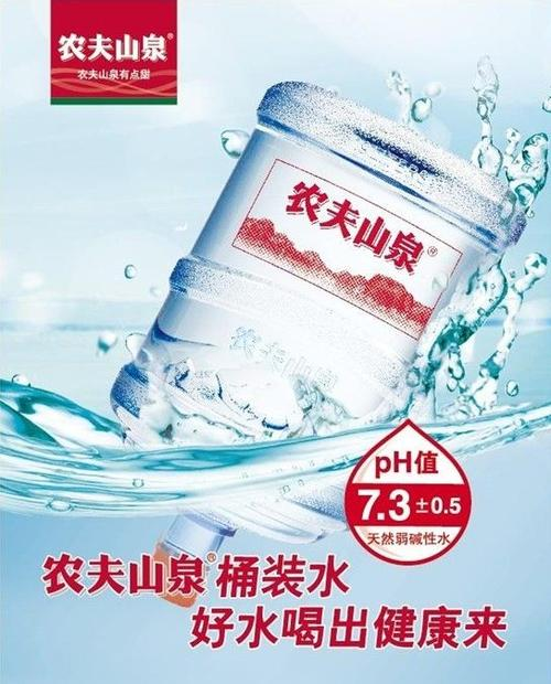 汉川农夫山泉桶装水