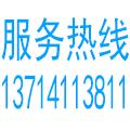 深圳永祥拖车救援有限公司