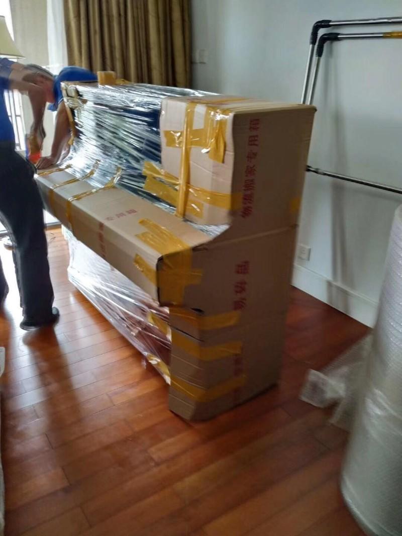 广饶县搬家公司电话热线