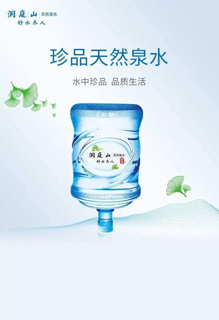 苏州工业园桶装水批发保证正品