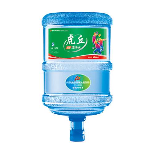 虎丘纯净水18.9L  13元