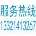 吉林省君晟桩基础工程有限公司