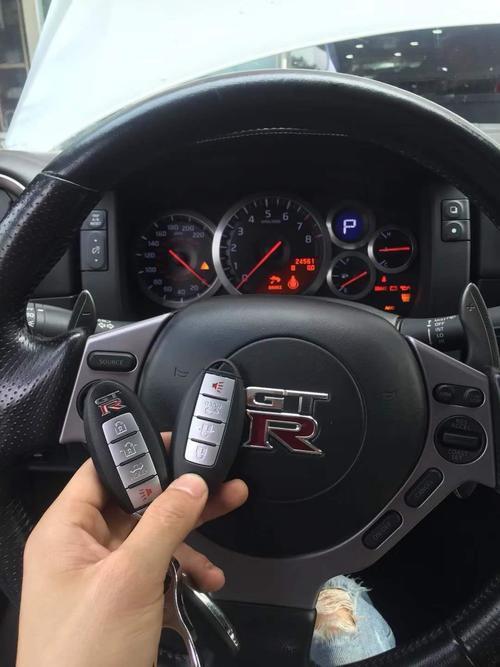 株洲哪里有配汽车遥控的?