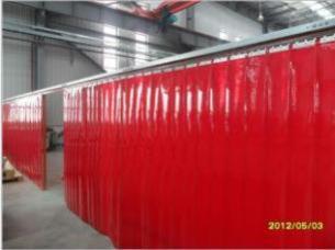 供应焊接防护屏,焊接防护帘,焊接防护板,焊接防护隔断