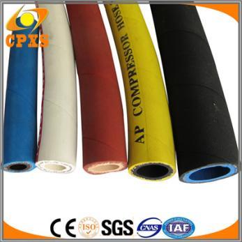橡胶管乳胶管耐高温厂家直销