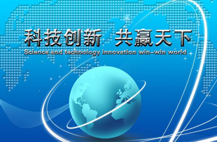 创新,为什么要上升到国家层面?